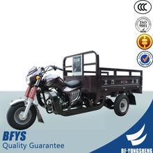 250CC motorcycle three wheel tuk tuk