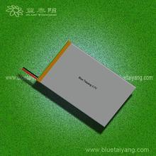 8060116 6400mAh lithium ion car batteries sale