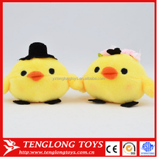 2014 Hot New Design Plush Toys plush yellow chicken toys