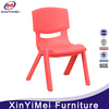 Brand New Used Used School Desk Chair