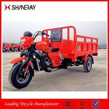 China Shineray OEM Three Wheel Vehicle/Tuk Tuk Tricycle Motorcycle/Tricycle Factory