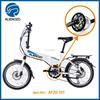 2015 electric bicycle kit electric bike, 50cc pocket bikes