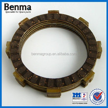 Top quality mountain bike clutch plates,clutch plates disc hot sale