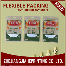 150g melon seeds paper packing,pistachion nuts packing