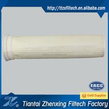 MTS dust filter bag air filter bag