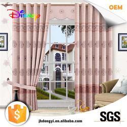 custom german lace curtains