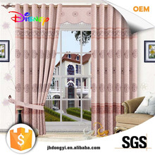 custom german lace curtains