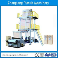 Double layers co-extrude film blowing machine