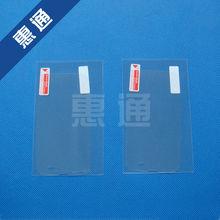 for nokia lumia 720 screen protector,clear screen protector for nokia 720