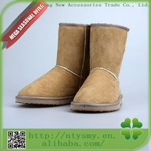 Woman's Winter Snow Warm Boots
