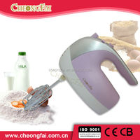 5 speeds 200W function of electric hand mixer