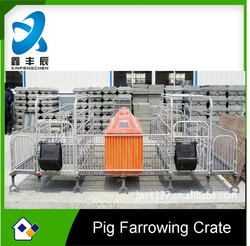 pig farrowing cage