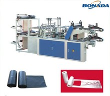 GBDR Full Automatic Plastic film rolling t-shirt bag making machine for packing rubbish