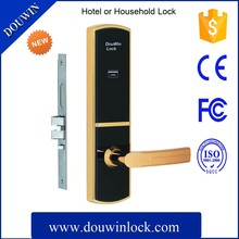 Hotel rfid door access control system software