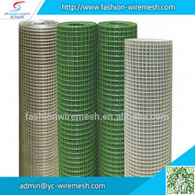 Different Specifications fencing net iron wire mesh