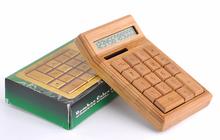 Environmental Solar Power/Energy Calculator for office,gift