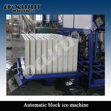 West Africa block ice plant factory with container design