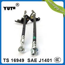 prominent fmvss 106 1/8'' hydraulic brake hose in auto brake hoses