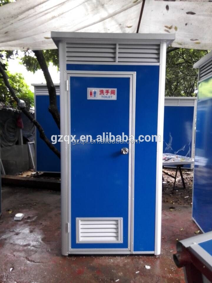 Guangzhou factory strong quality outdoor mobile portable for Outdoor bathrooms for sale