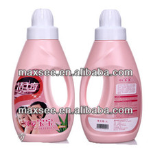 2014 baby industrial laundry powder or liquid detergent