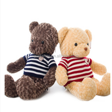 Different color plush teddy bear factory supply bear