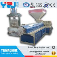 YZJ waste pe film recycling machine