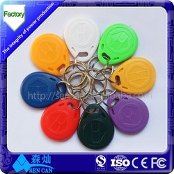 multi color RFID 125khz em4100 rfid key tags with low costs blue red yellow color have big stock