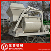 JS750 automatic volumetric electric concrete bucket mixer machine