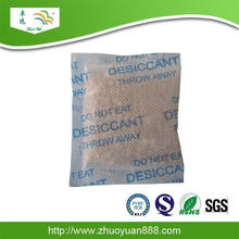 Beautiful montmorillonite clay desiccant for leather sheath