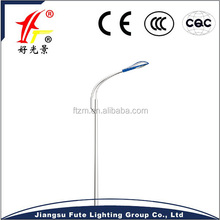 aluminium led street light with shell