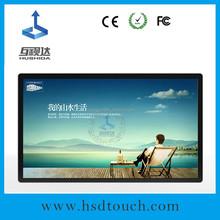 Hushida 47inch second generation Android ad display