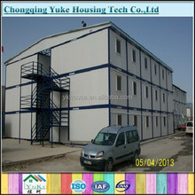 2015 new design multi function prefab office container for factory or work place
