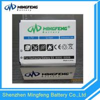 Battery for Samsung S3 Battery EB-L1G6LLU 1500mAh