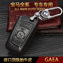 leather car key case for all BMW key or remote series