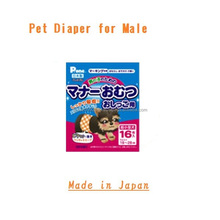 Reliable and Easy to use razor cat and dog pet diaper for pamper , for Male and Female also available
