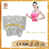 free samples 100% natural herbal medicine chinese slim patch/weight loss patch