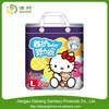 Hot Sell High Quality Disposable sleepy baby diaper