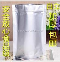 Three side seal aluminum foil bag for frozen food