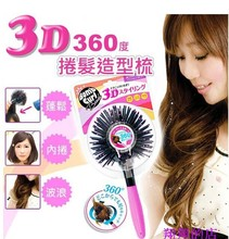 2015 Lucky Trendy 48sets/carton 3D Bomb Curl Styling Ball Type Hair Brush