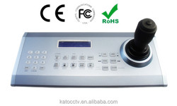 Keyboard Remote Control For Video Conference camera keyboard controller