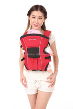 High Quality Baby Carrier,Baby Carry Bag