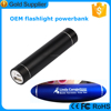 alibaba china supplier mobile phone portable charger factory direct power bank