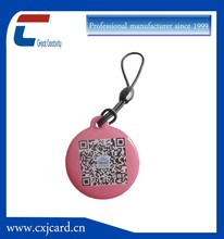 RFID NFC waterproof 13.56mhz nfc tag for management