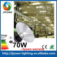 New safe design 70w IP65 MEANWELL driver round aluminum led high bay light