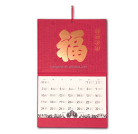 OEM accepted made professional wall calendar