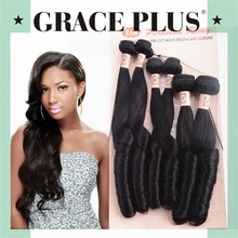 Brazilian Remy Hair Bundles Human Hair Wet And Wavy Weave Natural Curly Hair Extensions