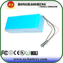 High recommend rechargeable lithium ion battery 12v 17ah