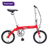 2015 Best Christmas Gift Red Frame High End Small Wheel Aluminum Folding Bike In Bicycle For Kids