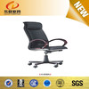 plastic chairs office furniture wholesale products computer chair H-838A