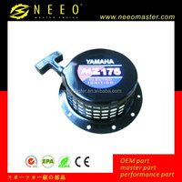 YAMAHA GENERATOR PARTS RECOIL STARTER ASSEMBLY FOR ENGINE MZ175 MZ360 EF2600 EF6600 SPARE PARTS